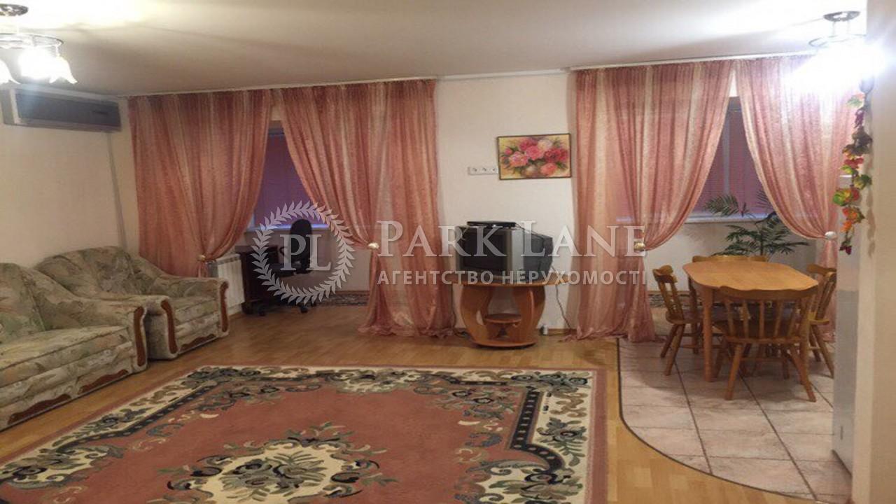 Квартира ул. Героев Днепра, 34б, Киев, R-10136 - Фото 3
