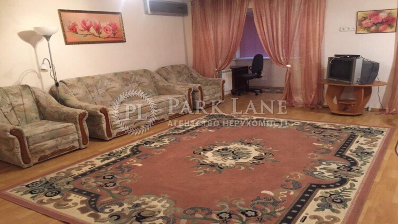 Квартира ул. Героев Днепра, 34б, Киев, R-10136 - Фото 2