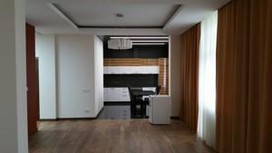 Квартира R-9400, Полтавская, 13, Киев - Фото 14