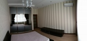 Квартира R-9400, Полтавская, 13, Киев - Фото 11