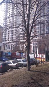 Нежилое помещение, Z-83025, Коновальца Евгения (Щорса), Киев - Фото 4