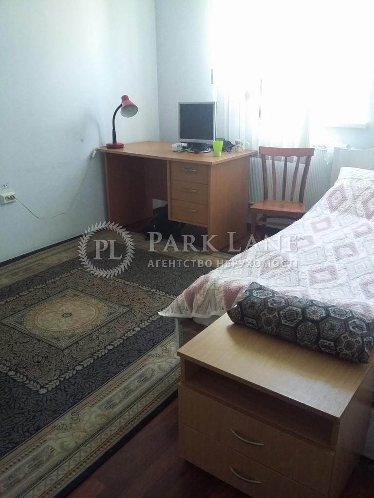 Будинок вул. Єсеніна Сергія, Бровари, J-24343 - Фото 8