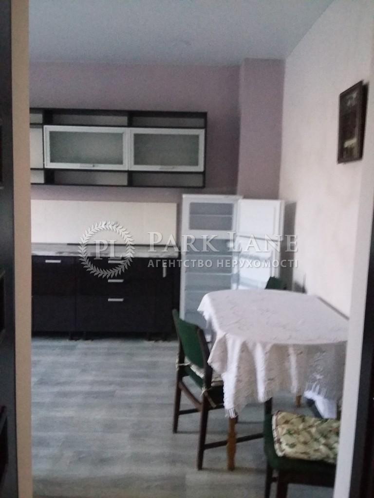 Будинок вул. Єсеніна Сергія, Бровари, J-24343 - Фото 12