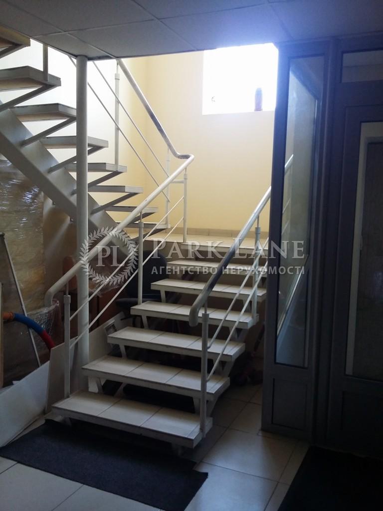 Будинок вул. Єсеніна Сергія, Бровари, J-24343 - Фото 23