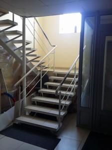 Дом J-24343, Есенина Сергея, Бровары - Фото 23