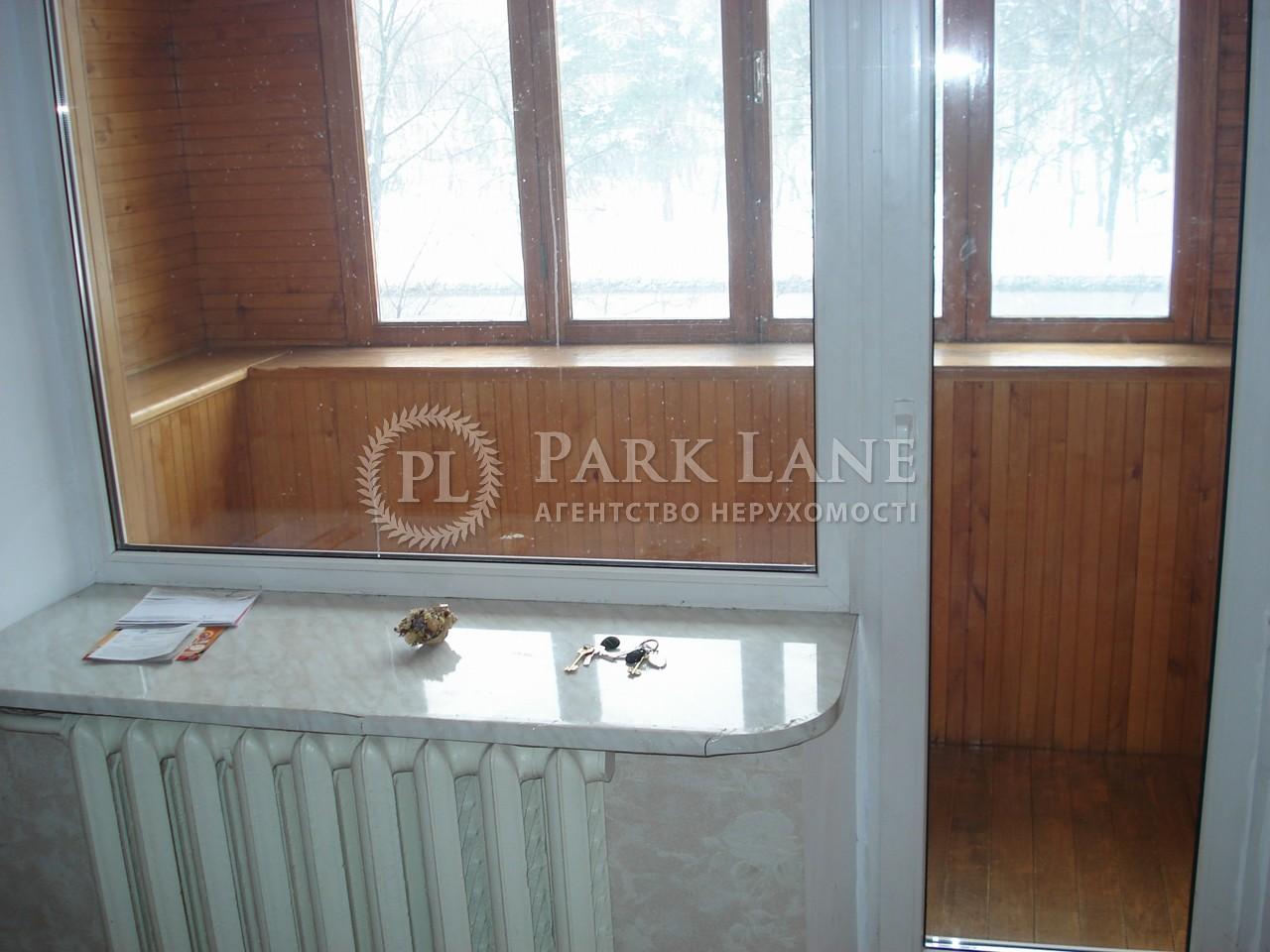 Квартира ул. Жукова Маршала, 15/13, Киев, Z-1795859 - Фото 3