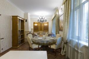 Квартира Z-66557, Кожемяцкая, 14 д, Киев - Фото 8
