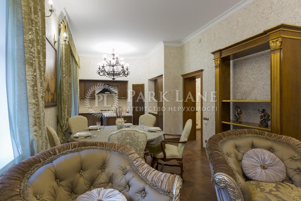 Квартира Z-66557, Кожемяцкая, 14 д, Киев - Фото 10