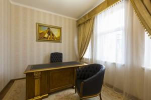 Квартира Z-66557, Кожемяцкая, 14 д, Киев - Фото 13