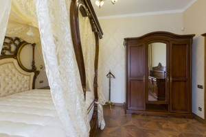 Квартира Z-66557, Кожемяцкая, 14 д, Киев - Фото 15