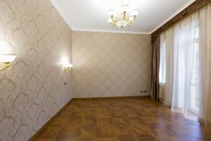 Квартира Z-66557, Кожемяцкая, 14 д, Киев - Фото 16