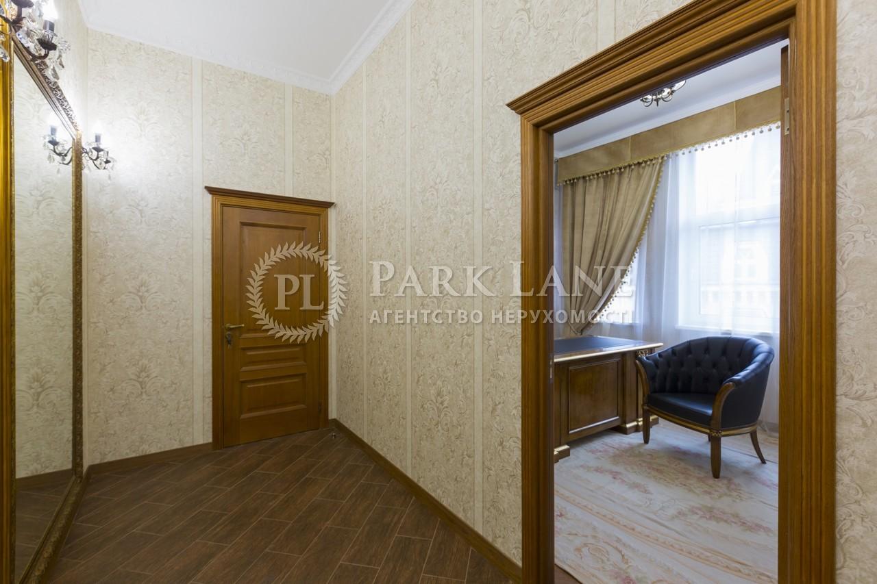 Квартира Z-66557, Кожемяцкая, 14 д, Киев - Фото 20