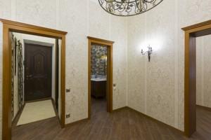 Квартира Z-66557, Кожемяцкая, 14 д, Киев - Фото 23