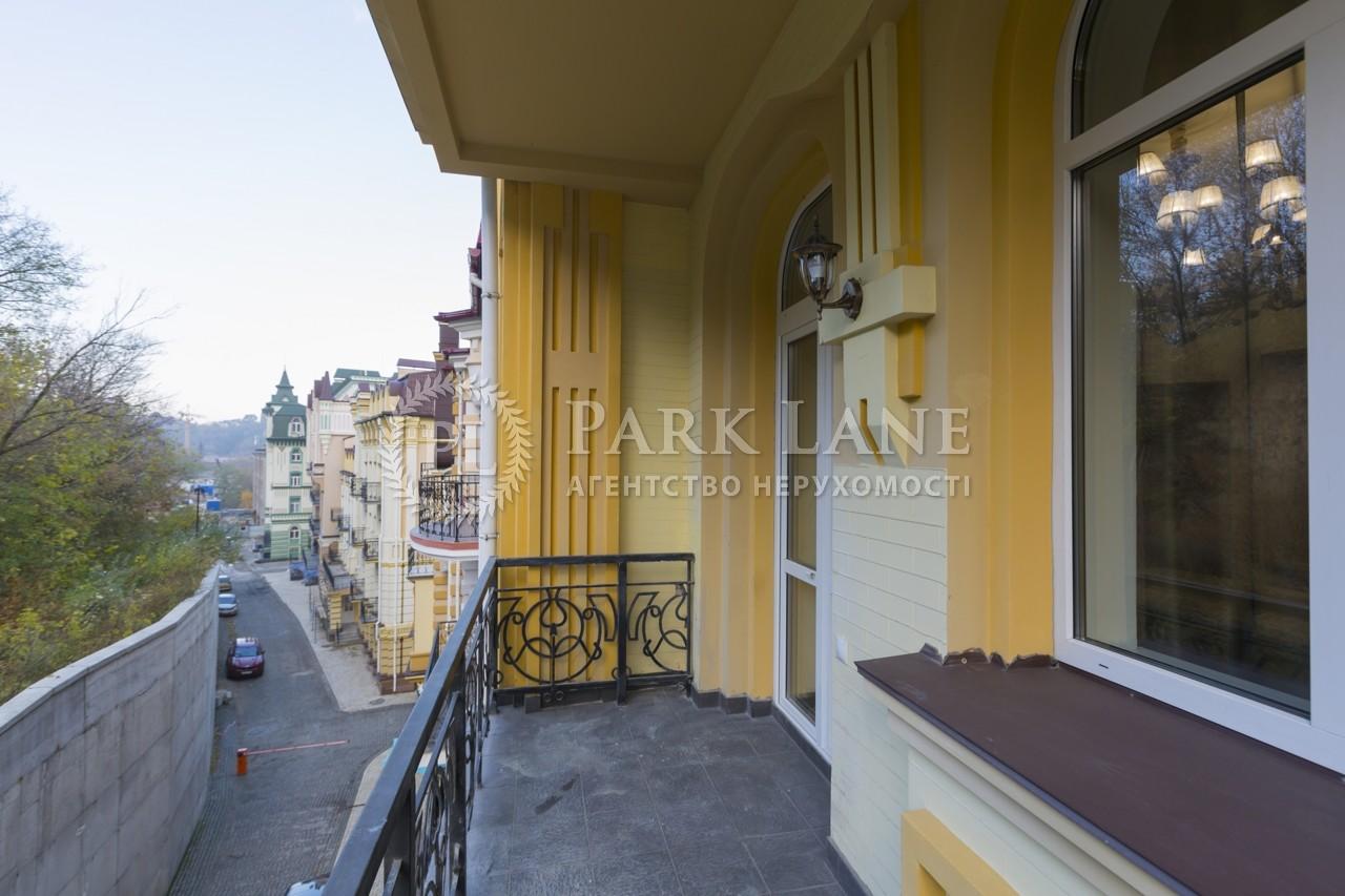 Квартира Z-66557, Кожемяцкая, 14 д, Киев - Фото 24