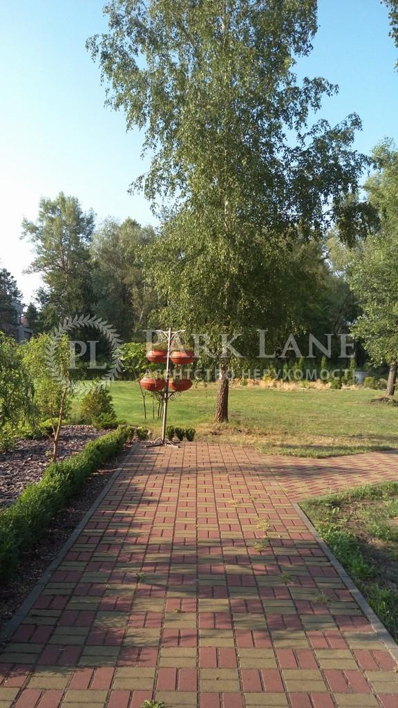 Дом B-95271, Лебедевка (Вышгородский) - Фото 17
