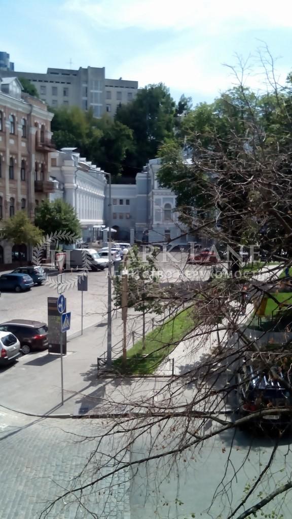 Квартира ул. Станиславского, 3, Киев, Z-110471 - Фото 4