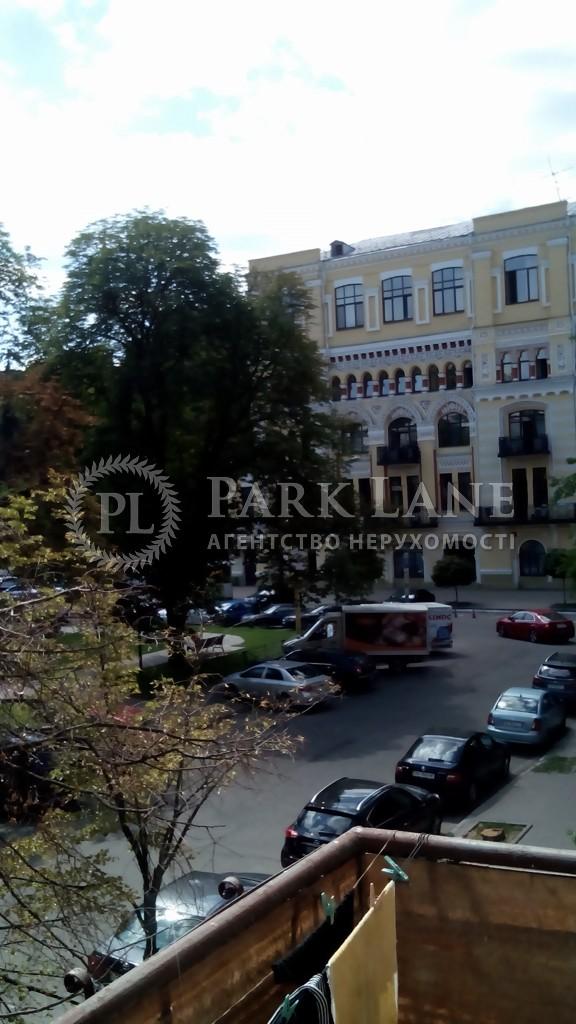 Квартира ул. Станиславского, 3, Киев, Z-110471 - Фото 6