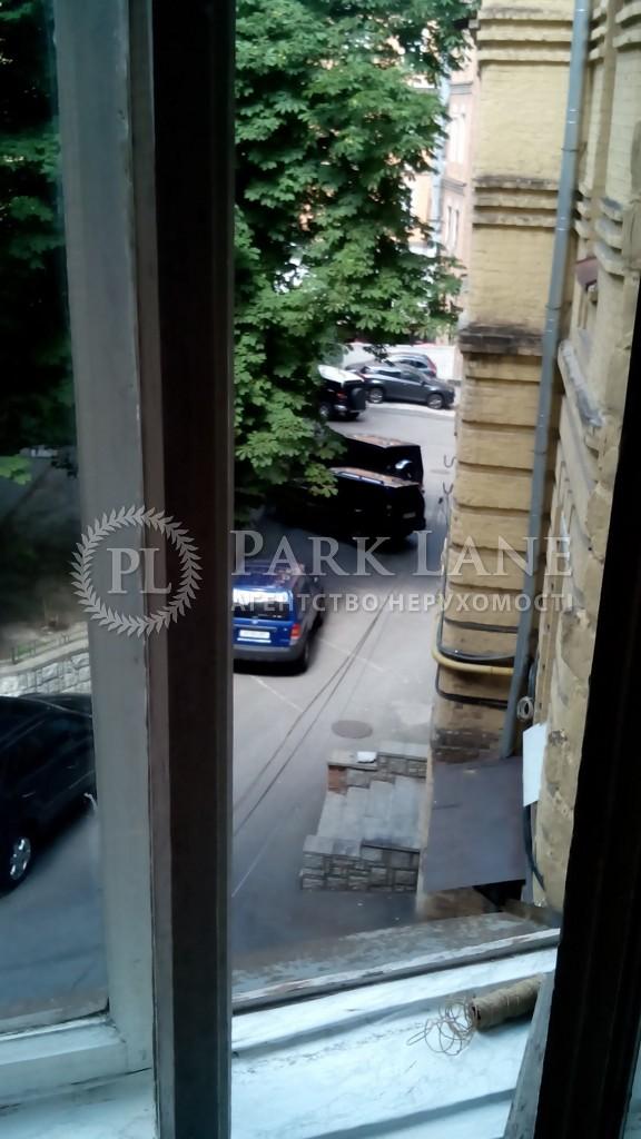 Квартира ул. Станиславского, 3, Киев, Z-110471 - Фото 7