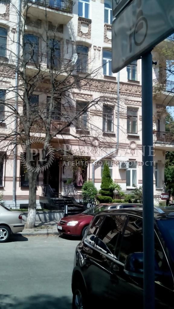 Квартира ул. Станиславского, 3, Киев, Z-110471 - Фото 3