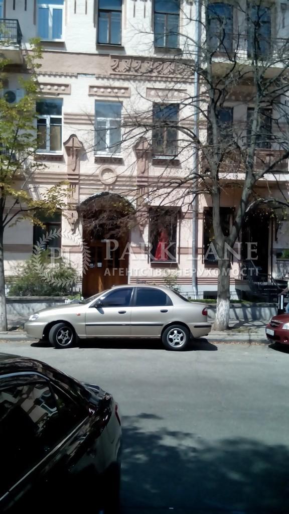 Квартира ул. Станиславского, 3, Киев, Z-110471 - Фото 5