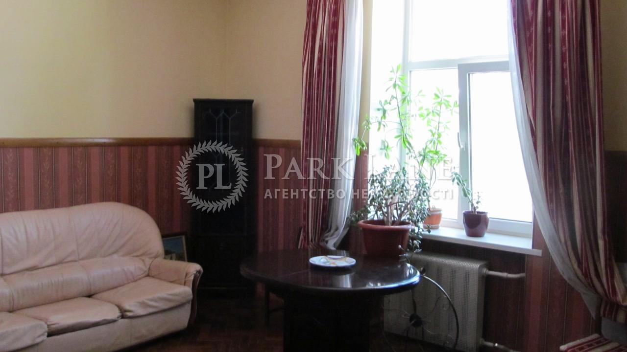 Квартира вул. Орлика П., 10, Київ, C-90902 - Фото 3