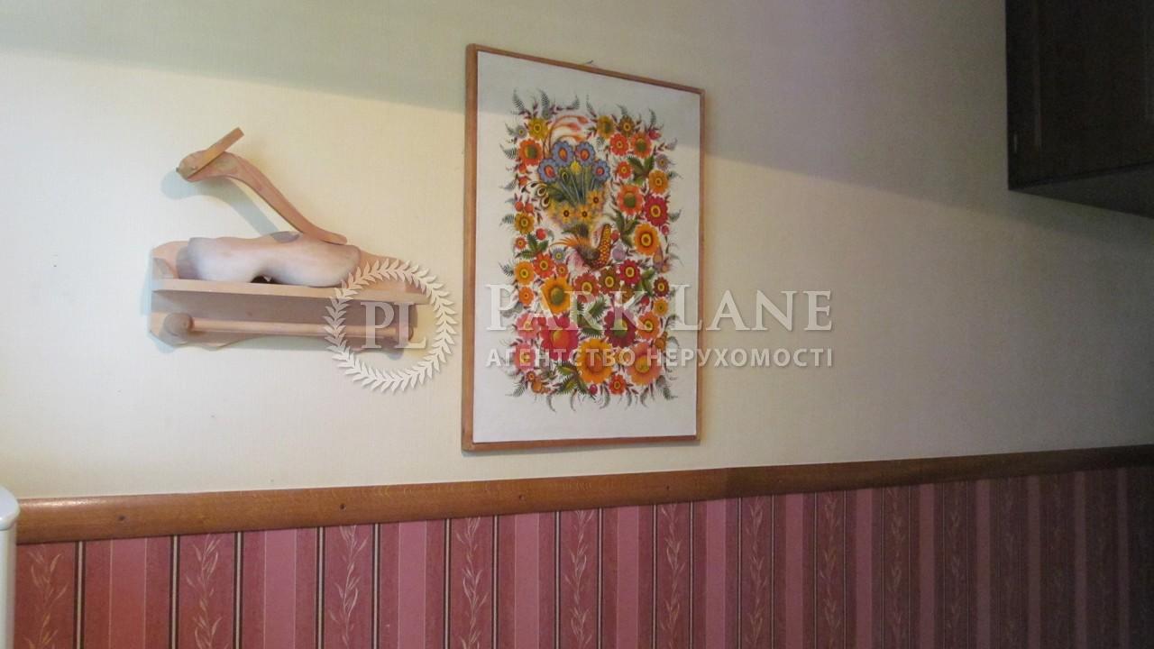 Квартира вул. Орлика П., 10, Київ, C-90902 - Фото 6