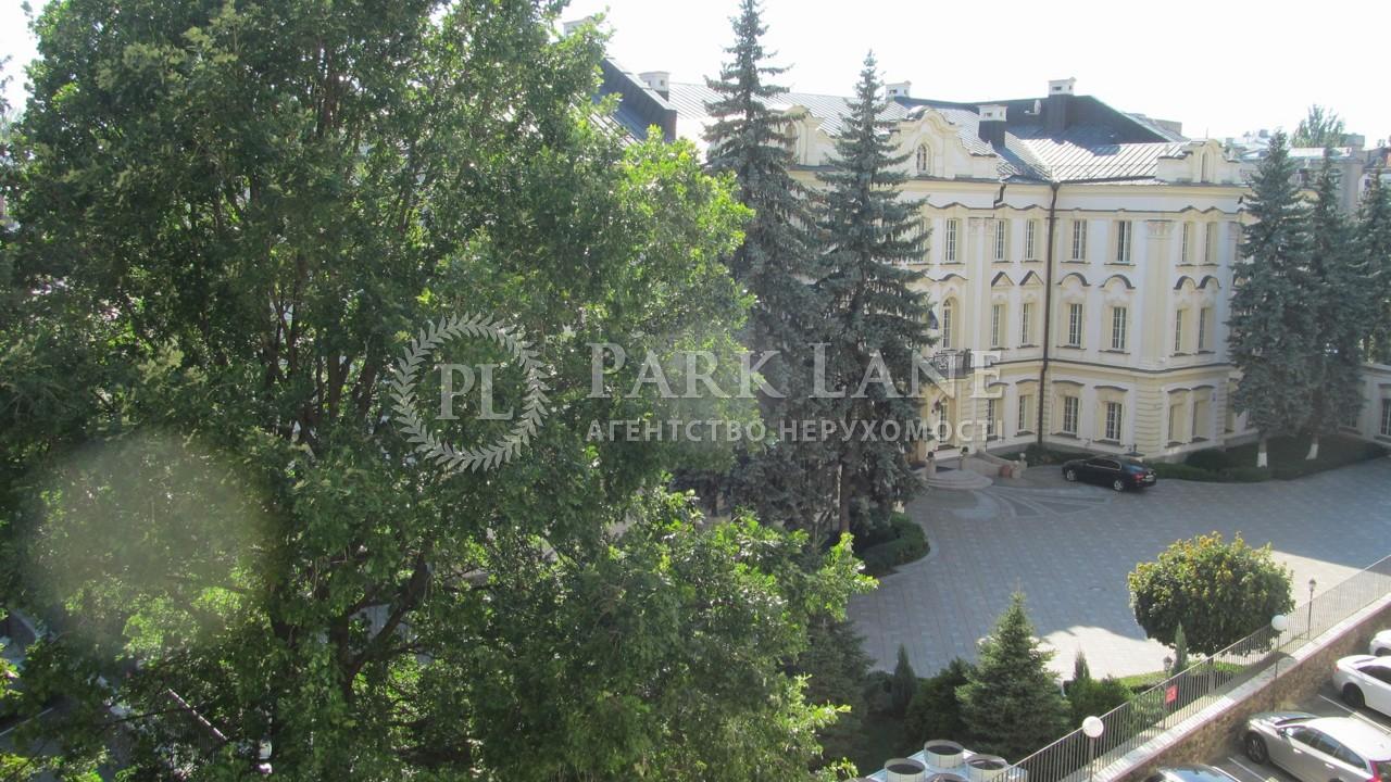 Квартира вул. Орлика П., 10, Київ, C-90902 - Фото 11
