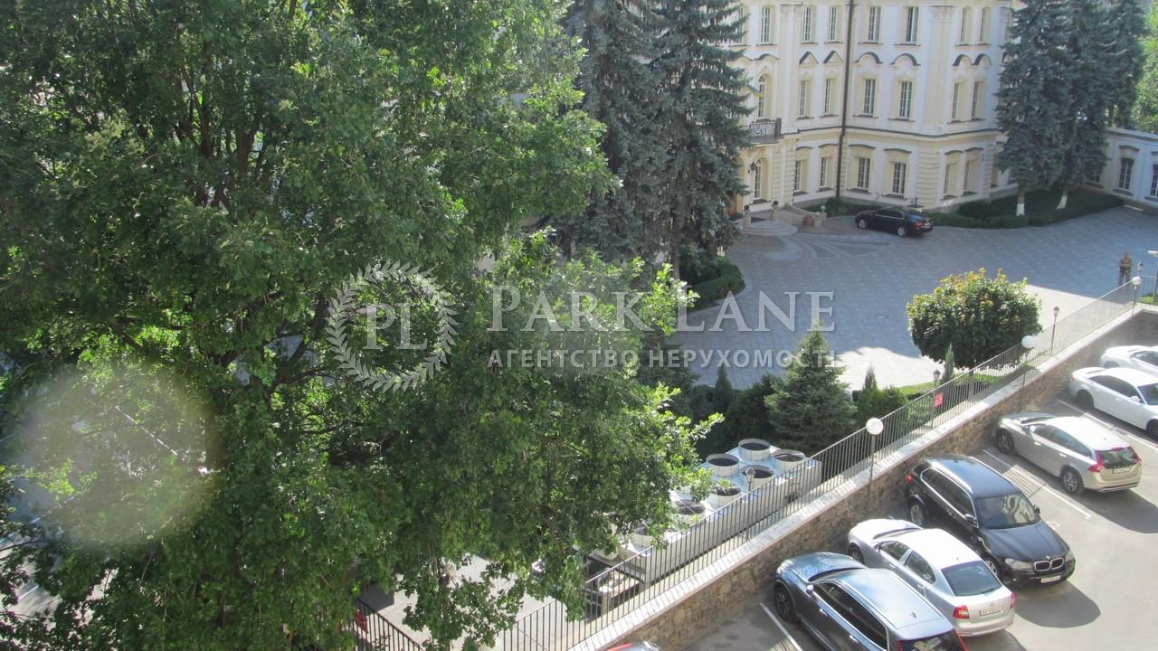 Квартира вул. Орлика П., 10, Київ, C-90902 - Фото 10