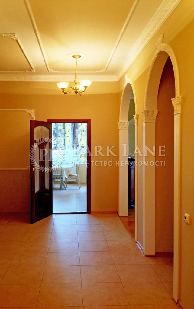 Квартира ул. Старонаводницкая, 6б, Киев, M-35477 - Фото 19