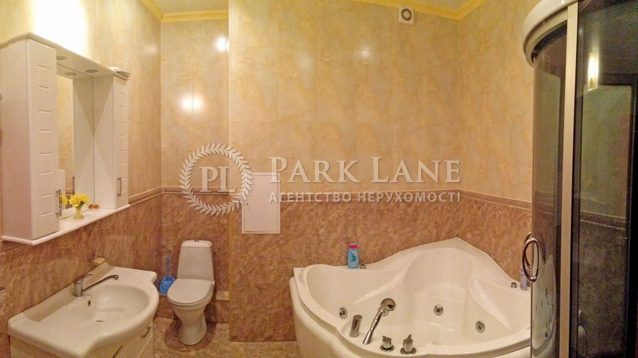 Квартира ул. Старонаводницкая, 6б, Киев, M-35477 - Фото 18