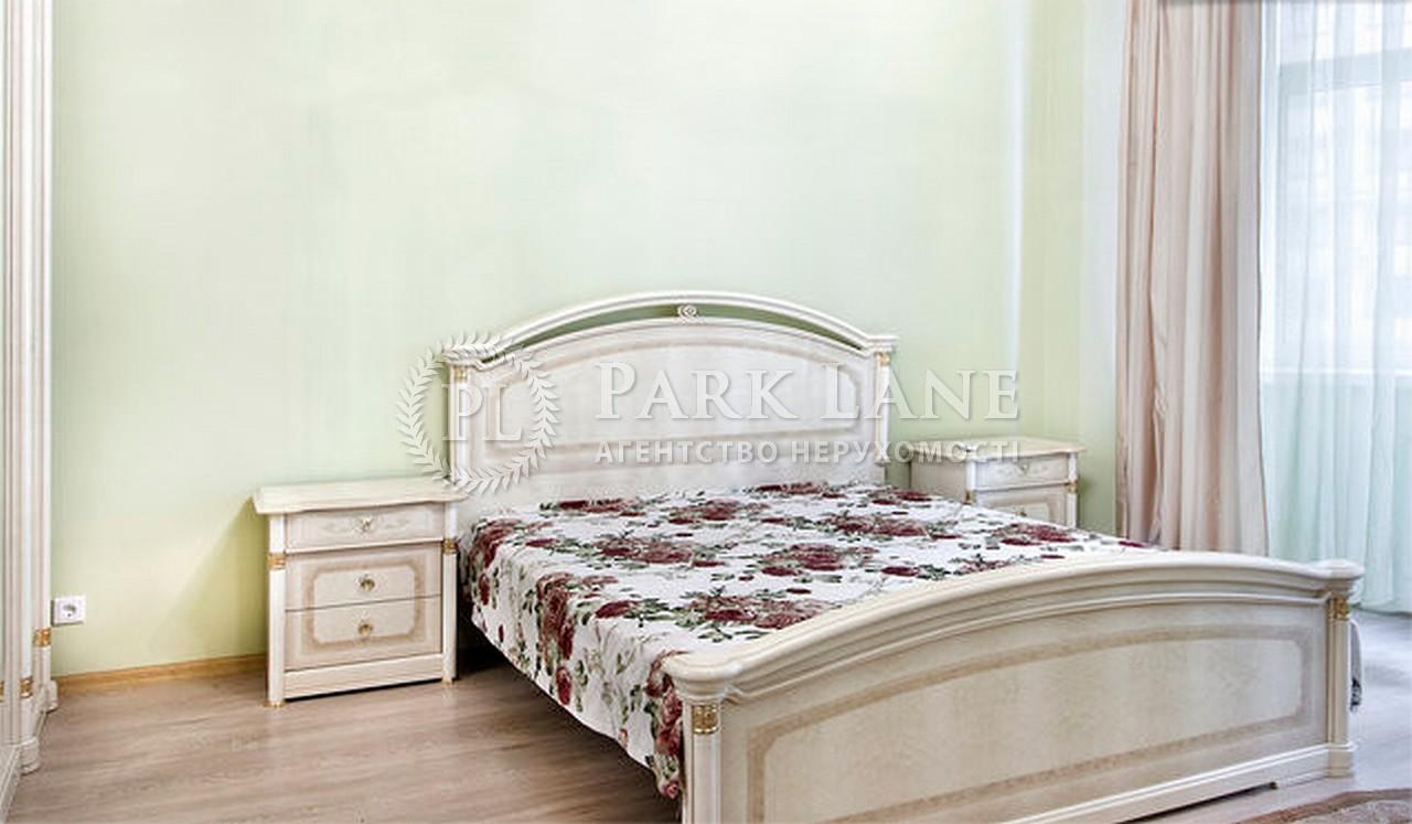 Квартира ул. Старонаводницкая, 6б, Киев, M-35477 - Фото 8