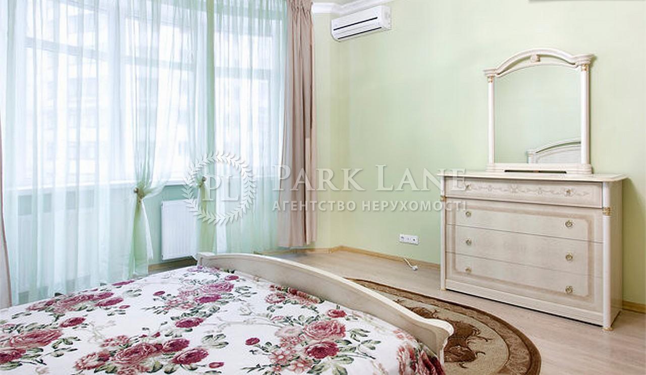 Квартира ул. Старонаводницкая, 6б, Киев, M-35477 - Фото 9