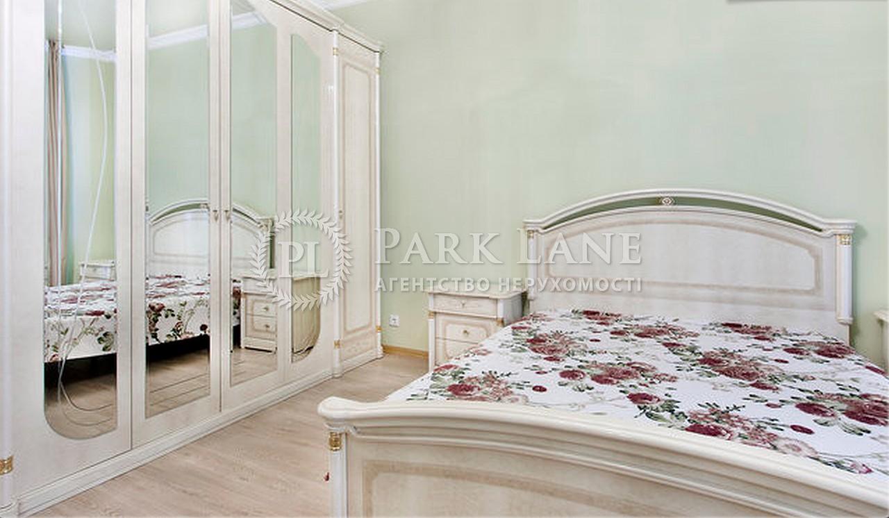 Квартира ул. Старонаводницкая, 6б, Киев, M-35477 - Фото 10