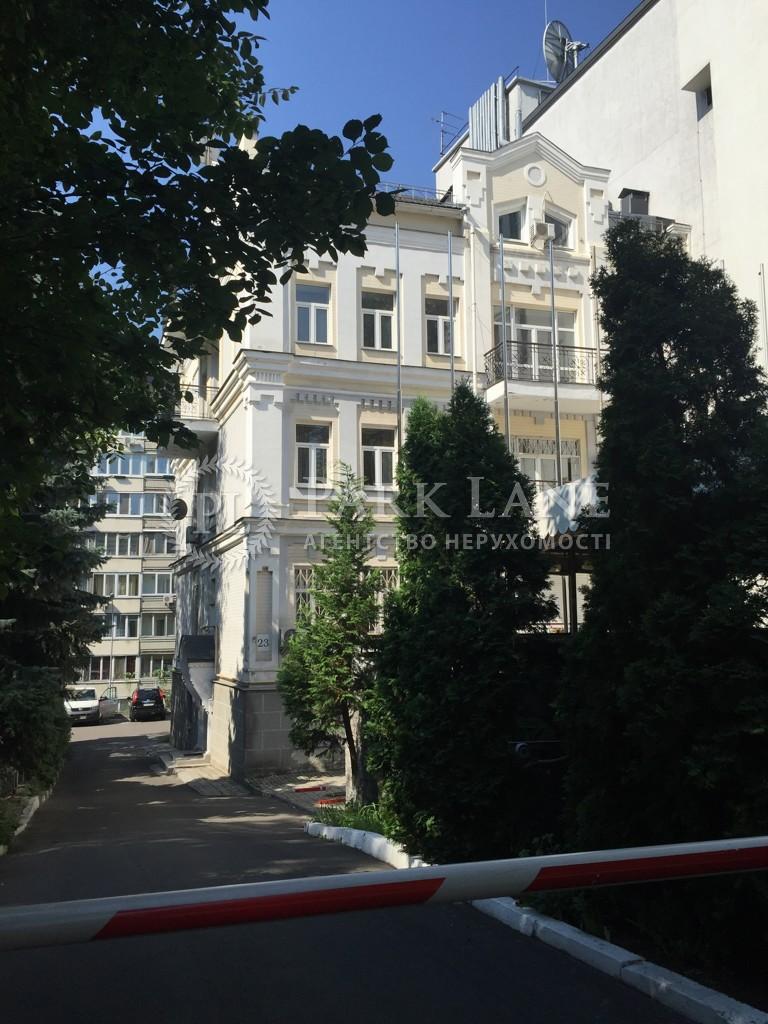 Квартира вул. Тургенєвська, 23, Київ, A-60494 - Фото 7
