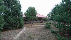 Земельный участок R-10234, Дзвонковое - Фото 1
