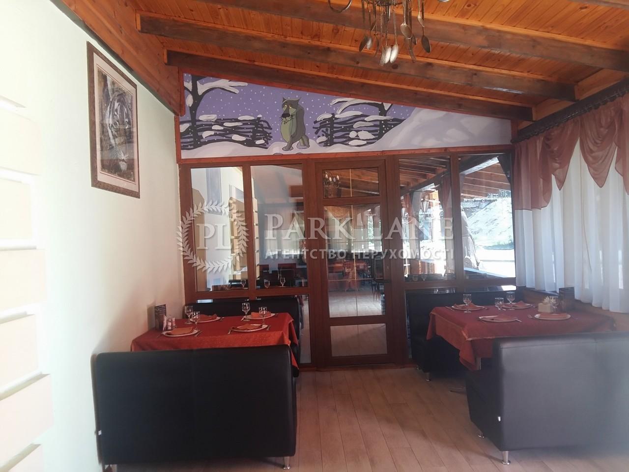 Нежитлове приміщення, Таценки, B-95328 - Фото 9