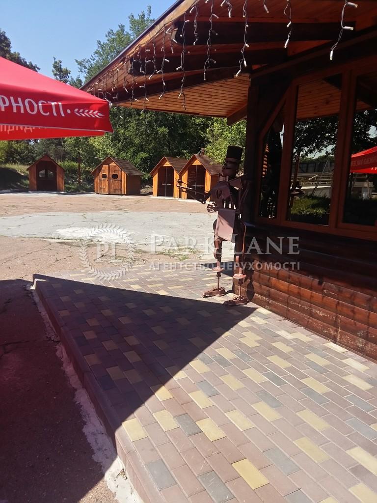 Нежитлове приміщення, Таценки, B-95328 - Фото 10