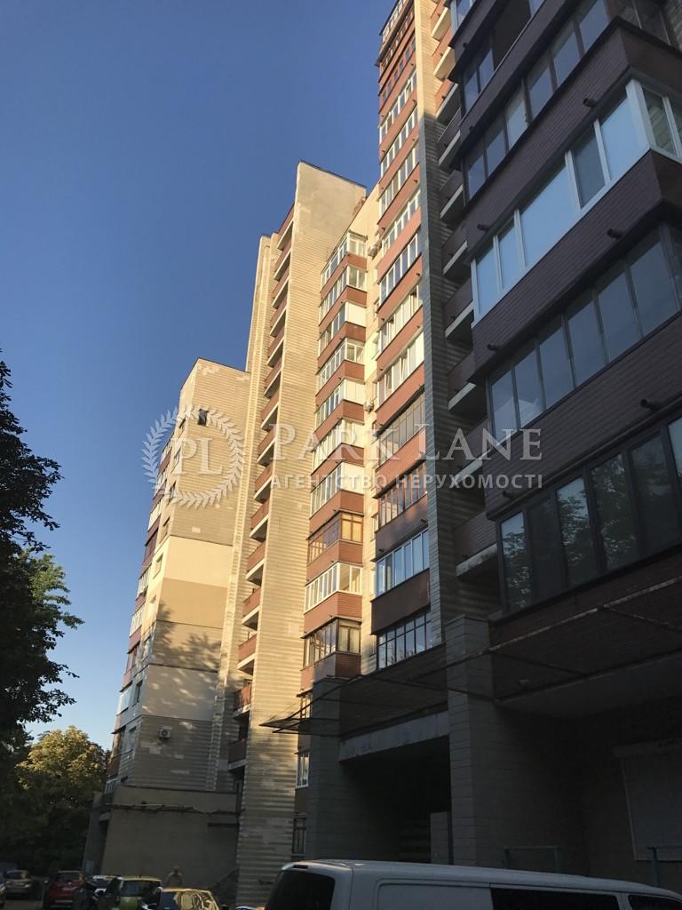 Квартира ул. Верхняя, 3, Киев, H-47468 - Фото 16