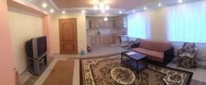 Дом K-24750, Центральная, Киев - Фото 3
