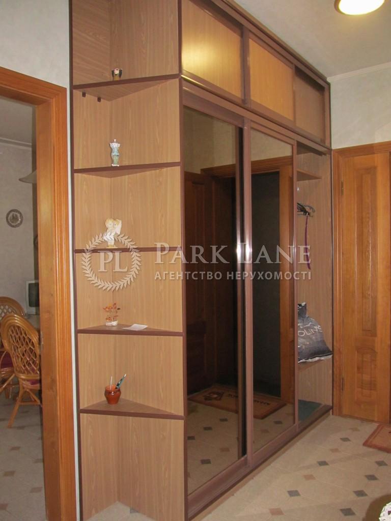 Квартира ул. Пугачева, 17, Киев, I-13153 - Фото 16