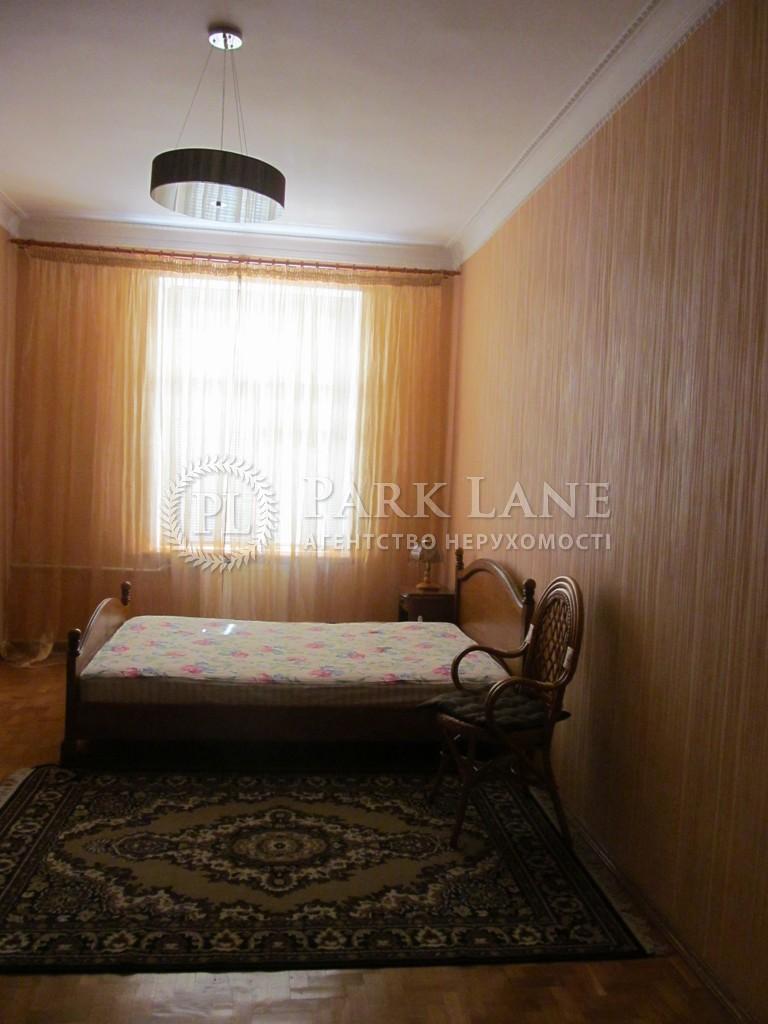 Квартира ул. Пугачева, 17, Киев, I-13153 - Фото 7
