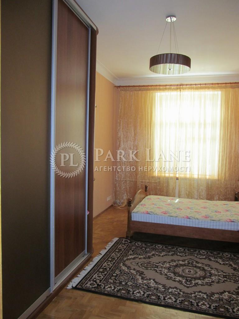 Квартира ул. Пугачева, 17, Киев, I-13153 - Фото 8