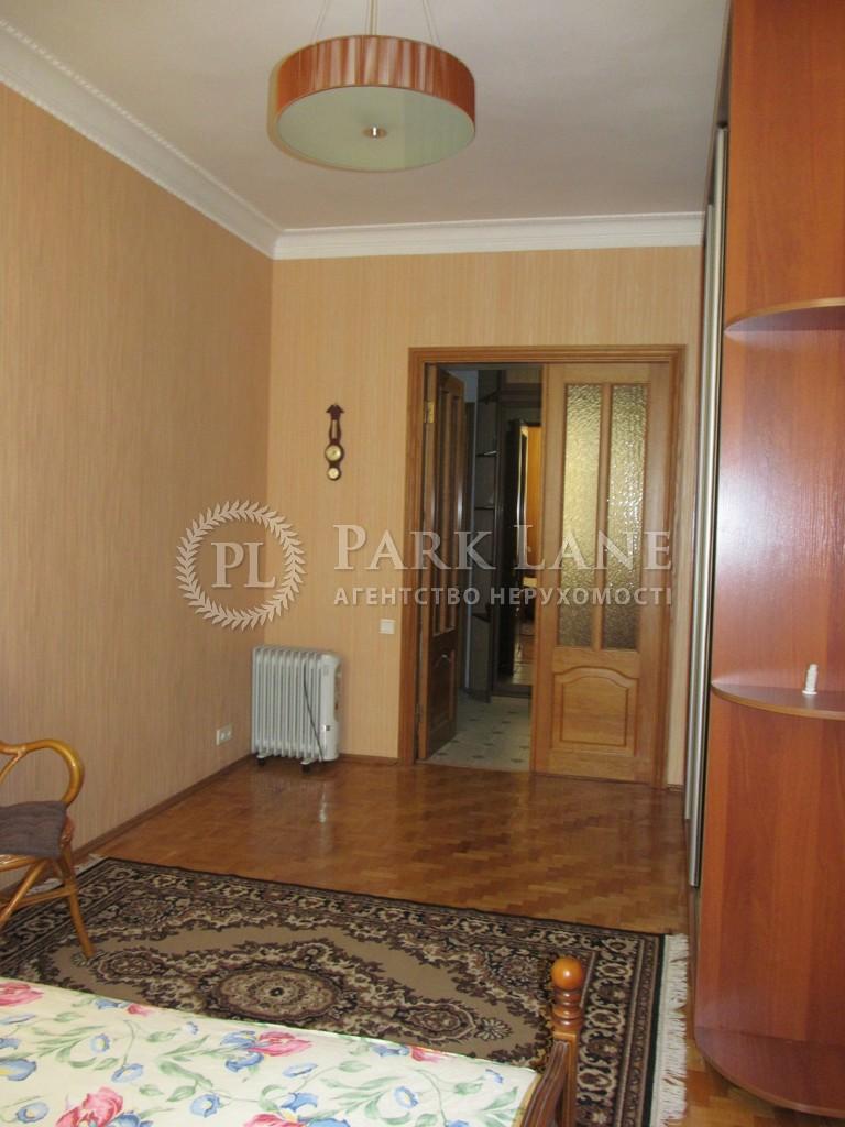 Квартира ул. Пугачева, 17, Киев, I-13153 - Фото 9