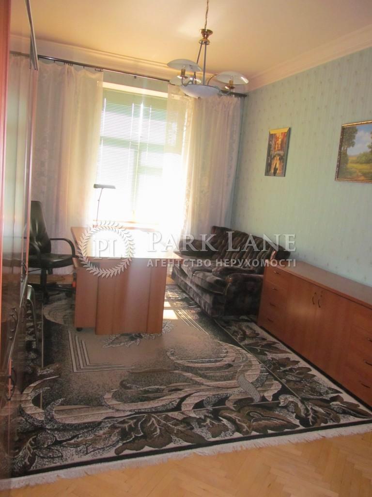 Квартира ул. Пугачева, 17, Киев, I-13153 - Фото 5