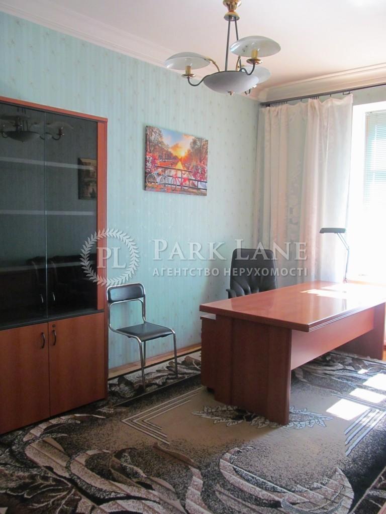 Квартира ул. Пугачева, 17, Киев, I-13153 - Фото 6