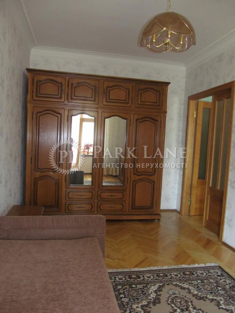 Квартира ул. Пугачева, 17, Киев, I-13153 - Фото 4