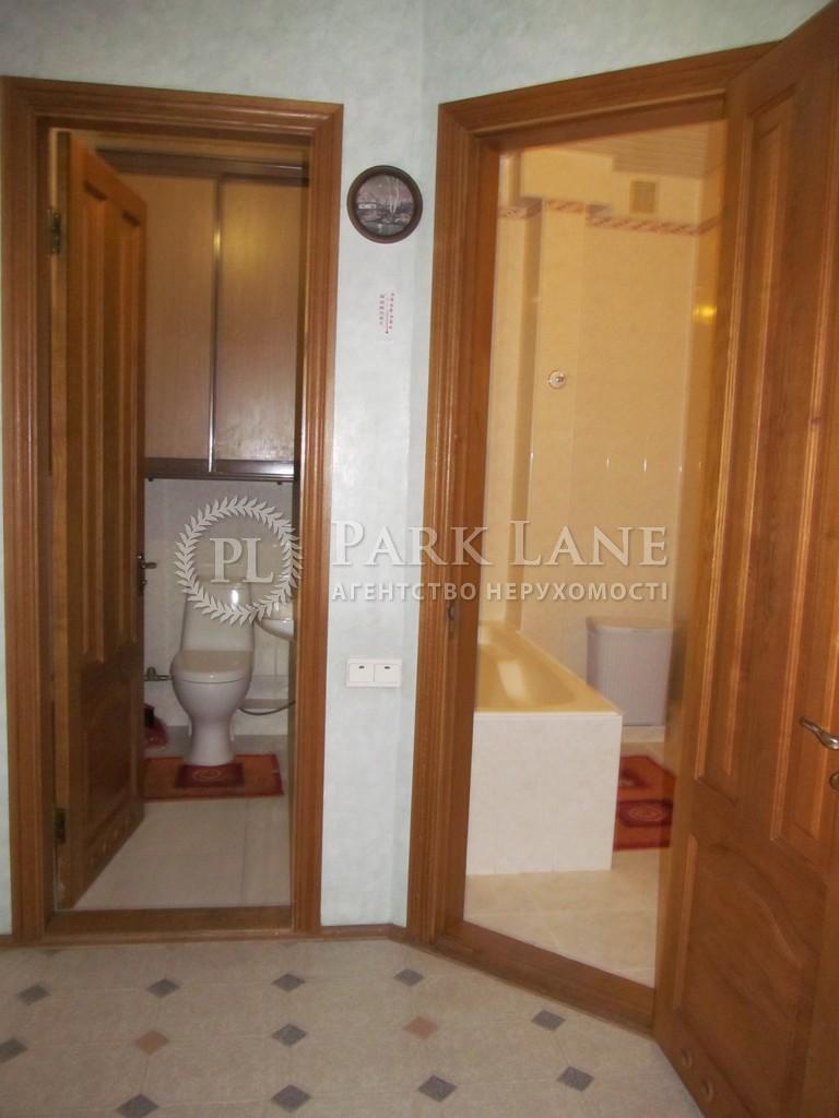 Квартира ул. Пугачева, 17, Киев, I-13153 - Фото 13
