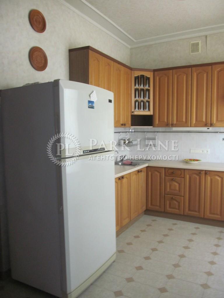 Квартира ул. Пугачева, 17, Киев, I-13153 - Фото 10