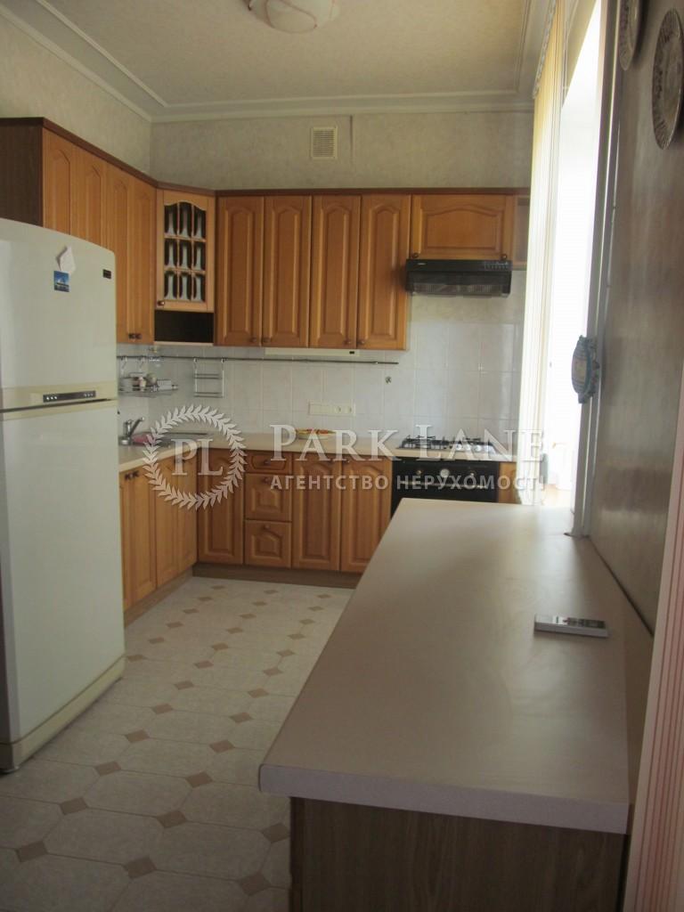 Квартира ул. Пугачева, 17, Киев, I-13153 - Фото 11