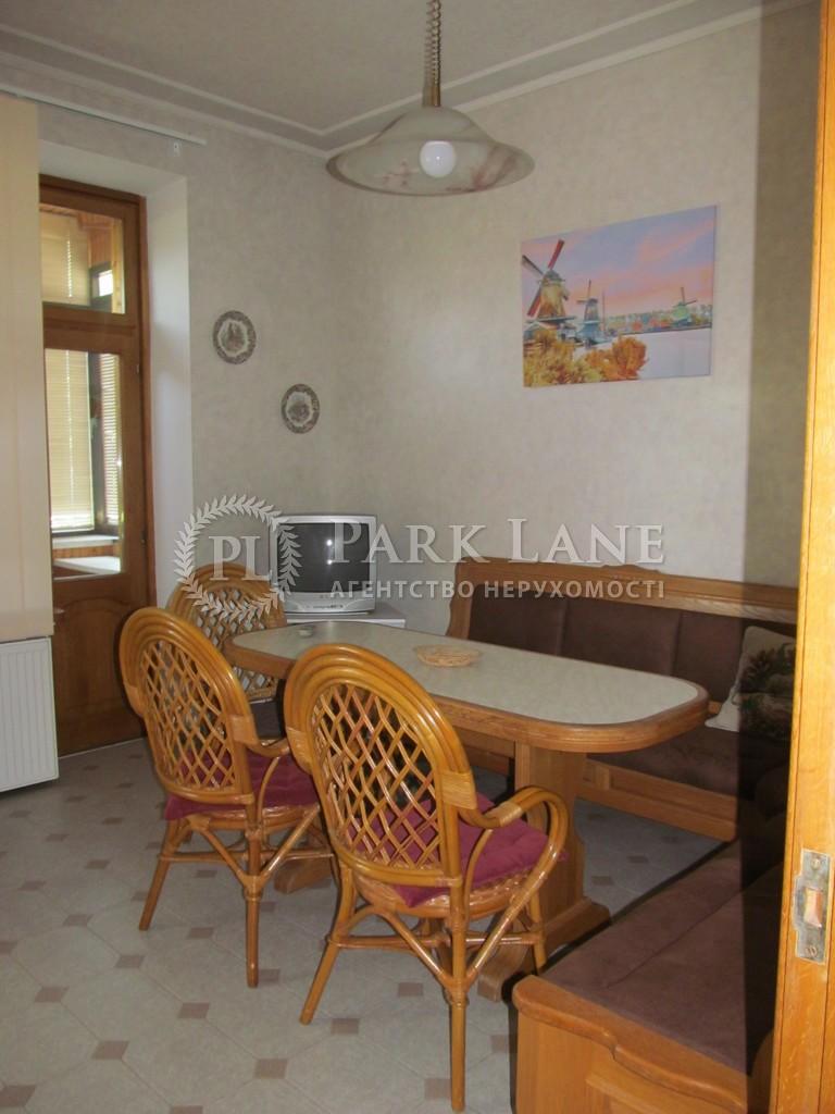 Квартира ул. Пугачева, 17, Киев, I-13153 - Фото 12